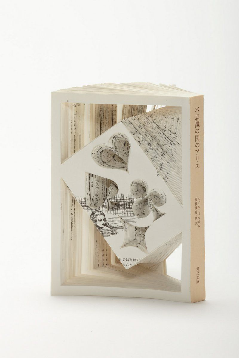 Storytelling Book Sculptures