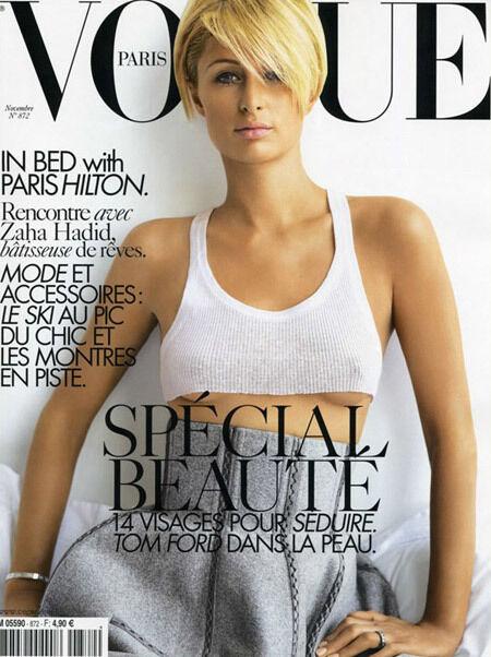 Socialite High Fashion Paris Hilton Covers French Vogue