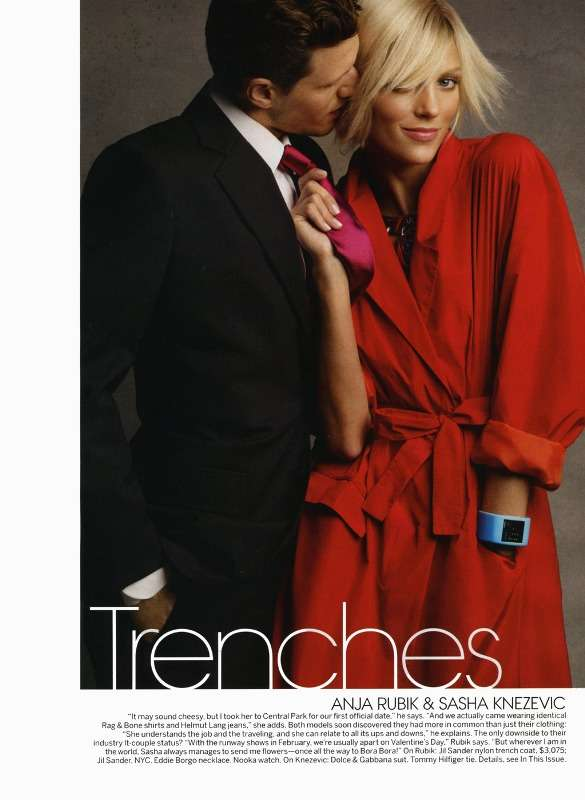Trenched Couple Campaigns