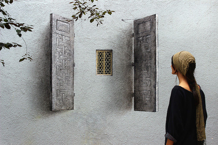 Optical Illusion Windows