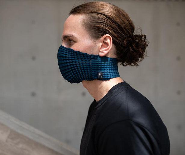 Form-Fitting Face Masks