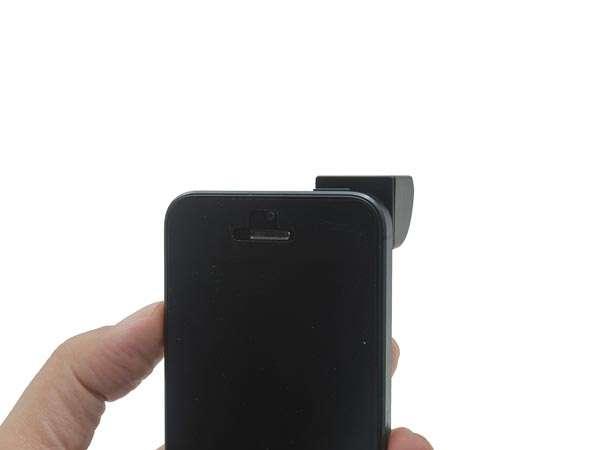 Peering Periscope Phone Gadgets