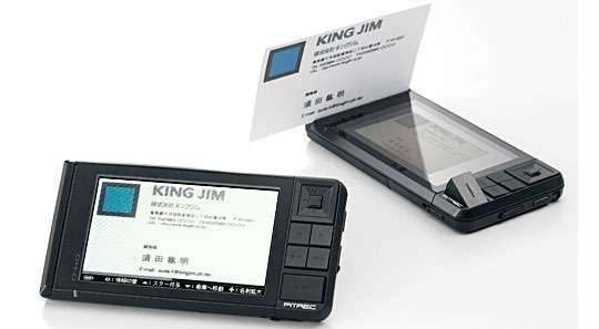 Digital job profiling pitrec business card scanner digital job profiling 34 badass business cards colourmoves