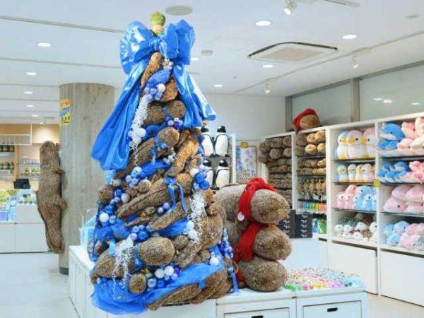 Stuffed Lizard Christmas Trees