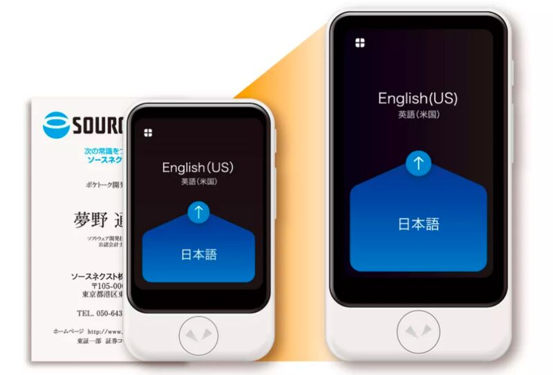 Real-Time Language Translating Devices