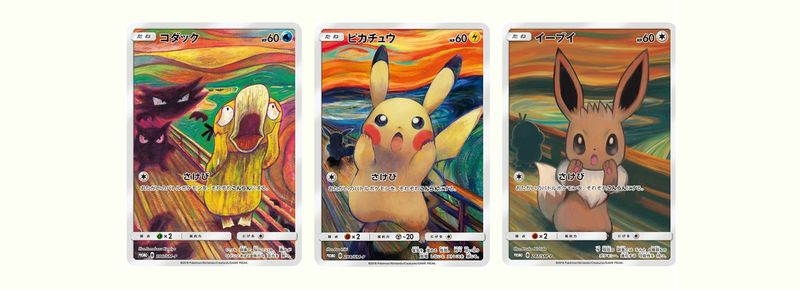 Artist-Inspired Collectible Cards