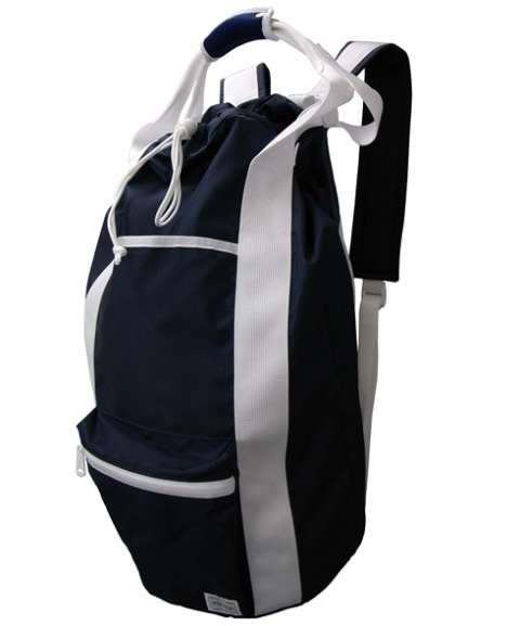 Beach Bum Backpacks