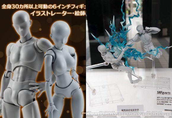 Anime Art Dolls