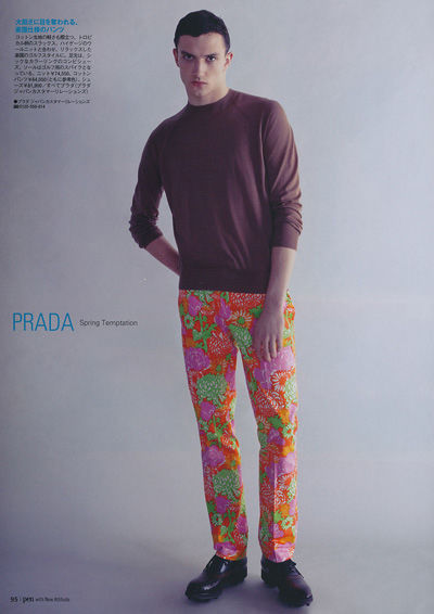 Eclectic-Printed Menswear