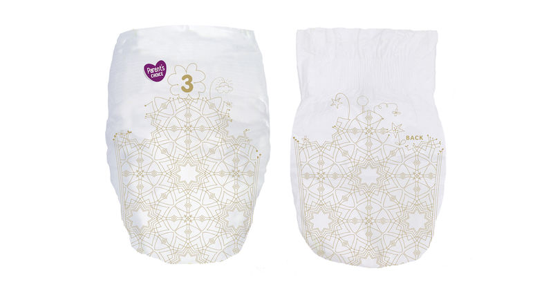 Eco Pulp-Lined Diapers