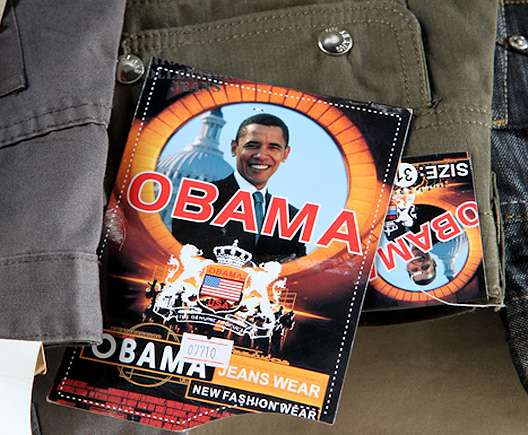 Presidential Jeans