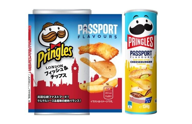 Travel-Inspired Chips Flavors