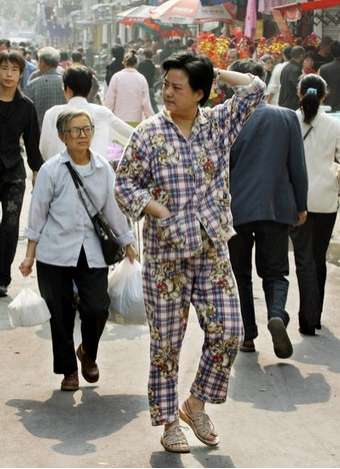 Public Pajama Bans