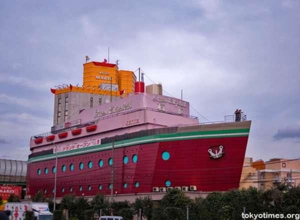 Titanic Love Hotels