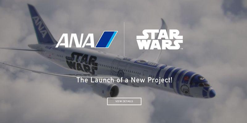Epic Sci-Fi Jetliners