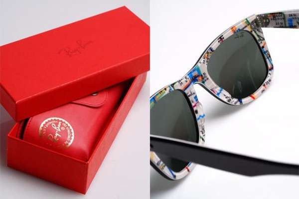 Retro Patterned Sunglasses