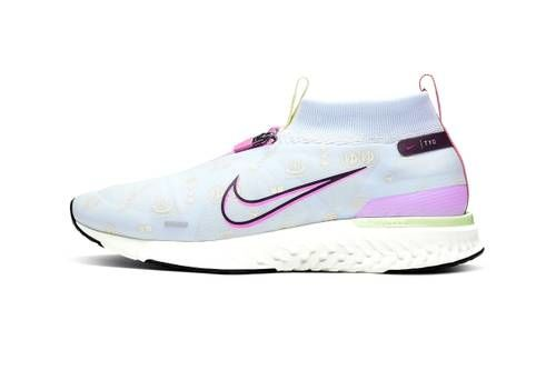 Bright Lace-Less Runners