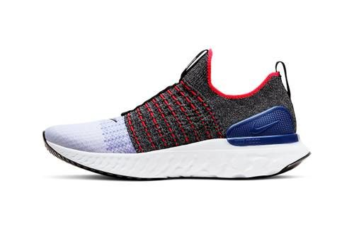 Supportive Comfy Knit Runners