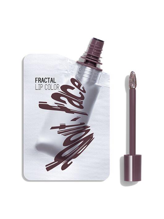 Futuristic Lipstick Pouches
