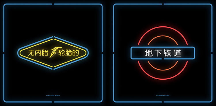Asian Re-Imagined Logos