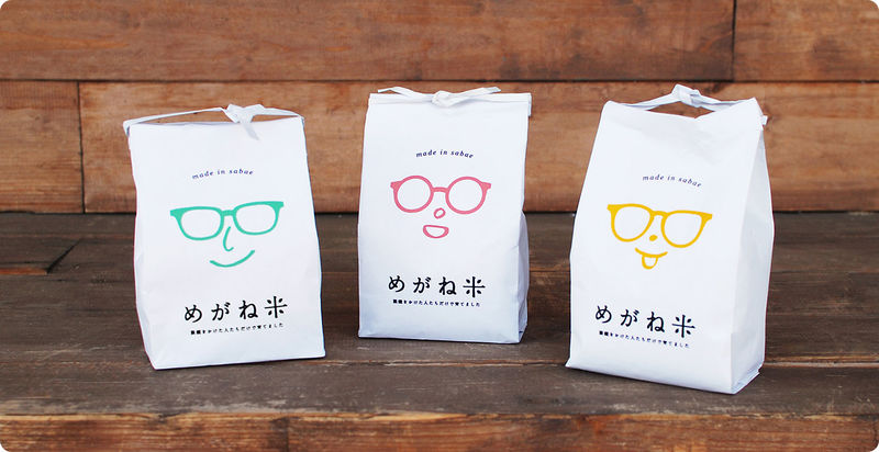 Smiling Spectacle Rice Packaging