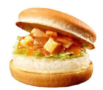 Japanese Rice Burgers