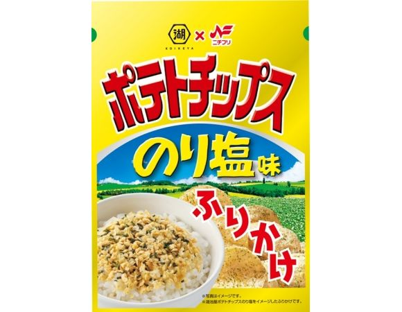 Chip-Flavored Rice Toppings