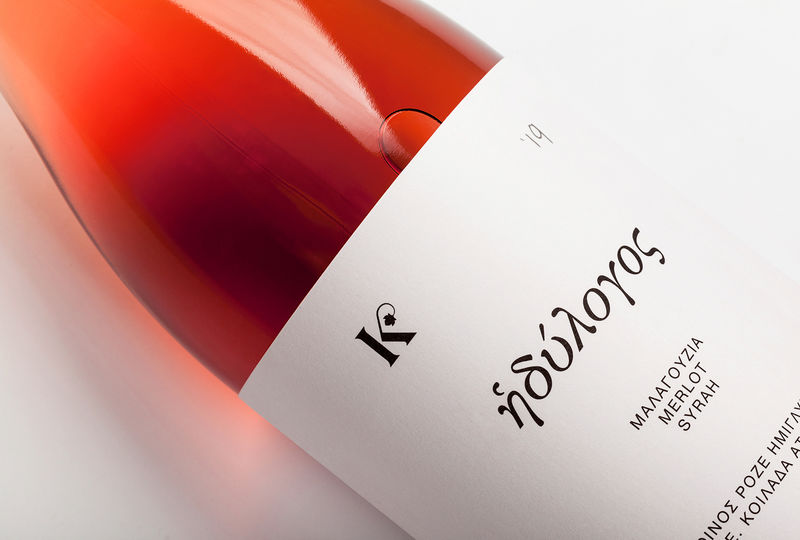 Poetic Rosé Labels