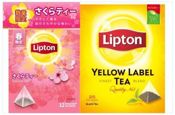 Sakura Blossom Tea Bags