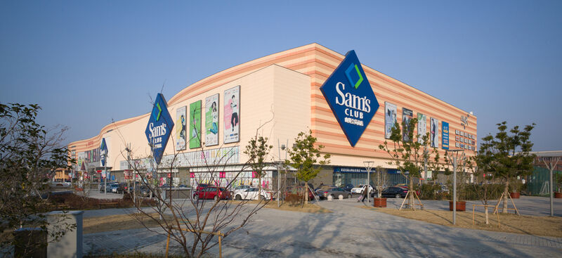 Nationwide Curbside Retail Services