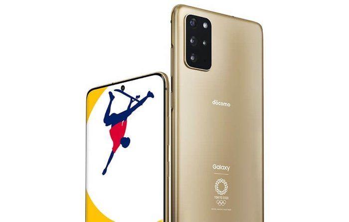 Olympics-Celebrating Smartphones