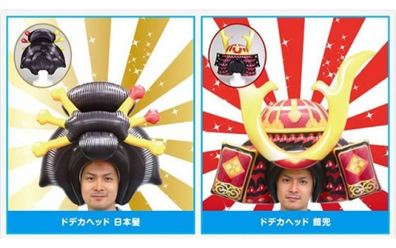 Inflatable Samurai Helmets
