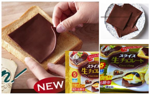 Chocolate Sandwich Slices