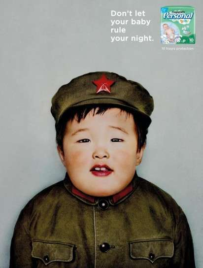 Tot Dictator Ads