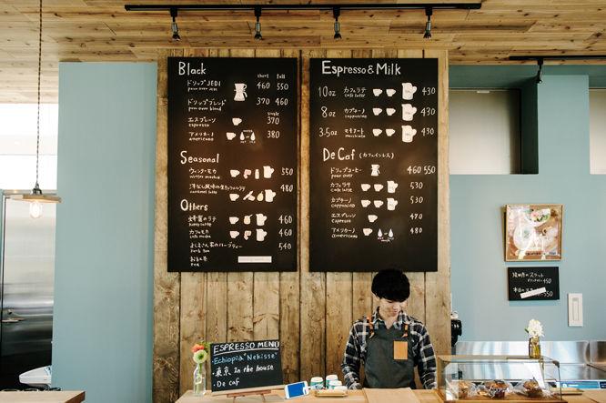 Artisanal Japanese Cafes