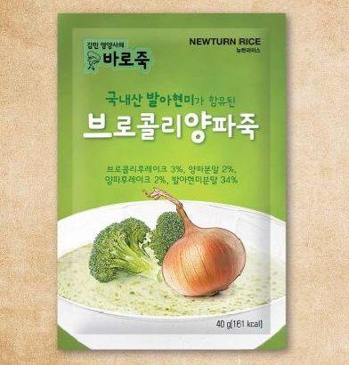 Savory Asian Porridges