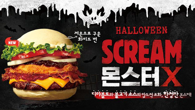 Ghoulish Multi-Meat Burgers