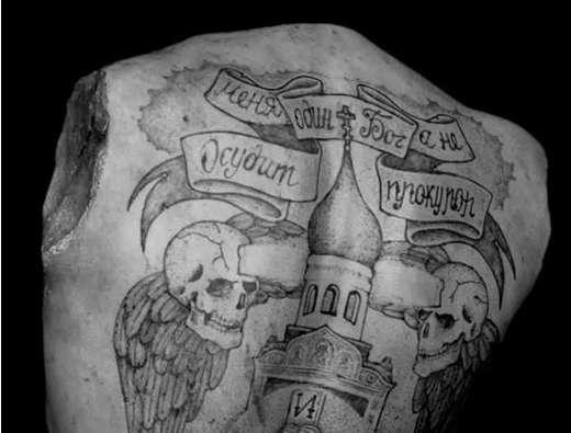 Tattooed Marble Sculptures