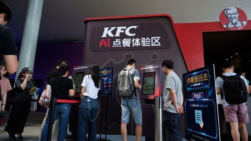 AI-Powered Ordering Kiosks