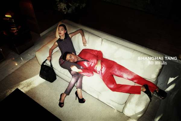 Luxe Romance Fashion Ads