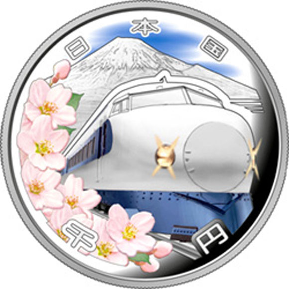 Commemorative Train Coins