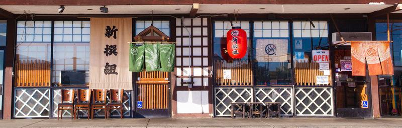 Drive-Thru Ramen Restaurants
