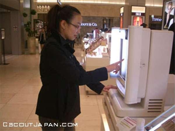 Virtual Makeup Mirrors: Shiseido Makeup Mirror Lets You Try