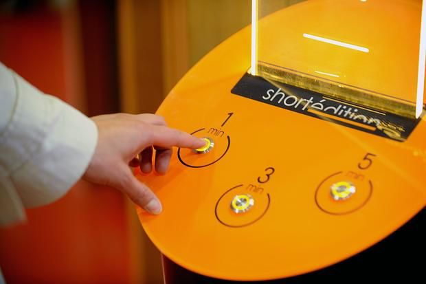 Short Story Vending Machines