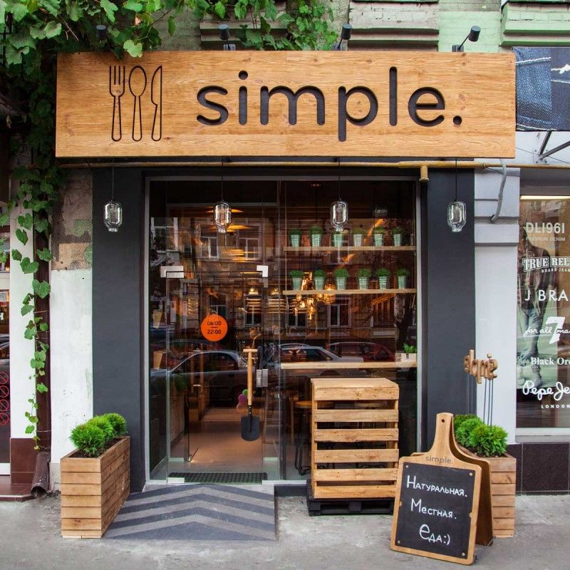 Simplistic fast food restaurants simple restaurant for Small restaurant design ideas