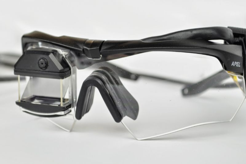 Text Messaging Smart Glasses