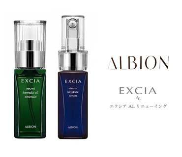 Exotic Luxury Skin Serums