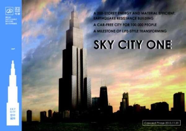 Prefabricated Skyscrapers