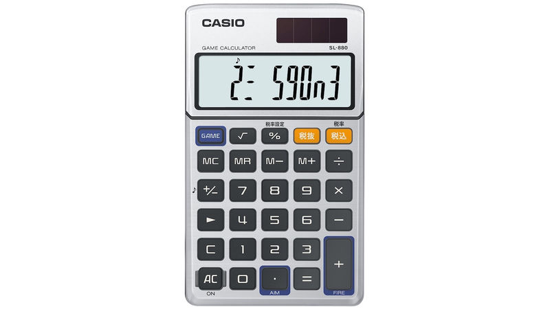 Rereleased Musical Calculators