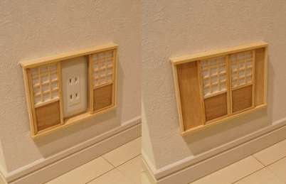 Mini Screen Socket Concealers & Mini Screen Socket Concealers : Sliding Door Power Outlet Cover